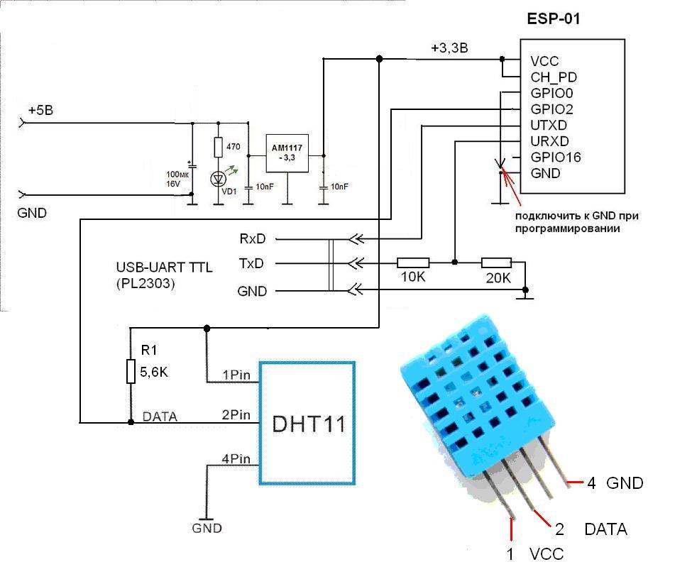 схема беспроводного датчика температуры и влажности